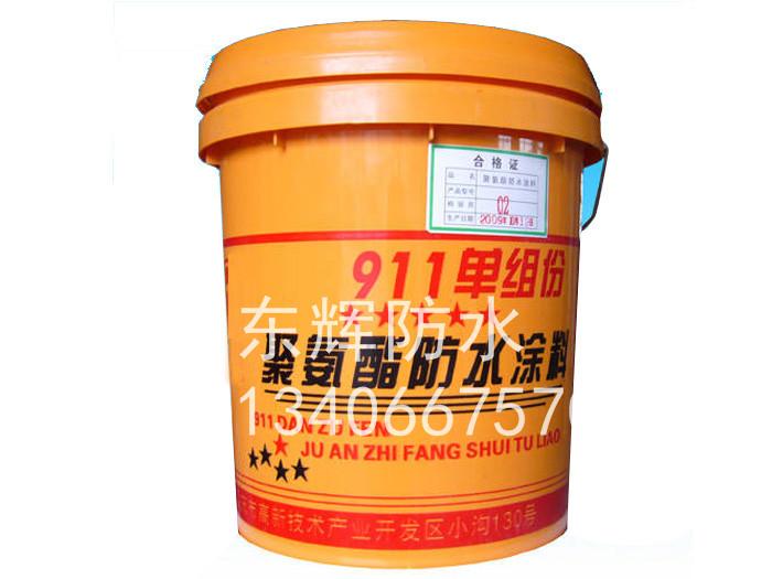 潍坊道桥专用防水涂料——山东新品聚氨酯防水涂料批销