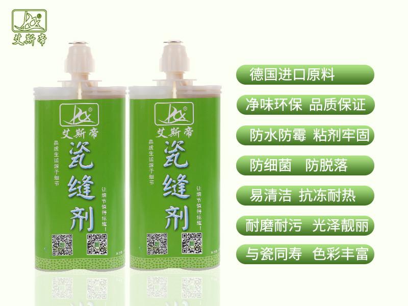 江苏润禧新材料艾斯帝瓷缝剂您的品质之选|美缝剂性价比