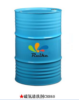 马鞍山清洗剂-江苏范围内优质的清洗剂供应商