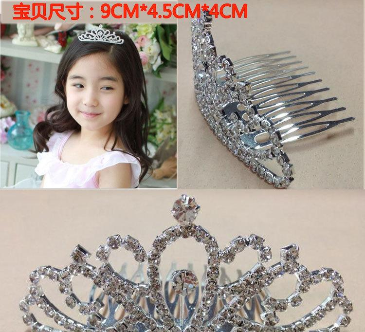 义乌饰品 韩版可爱公主儿童新娘水钻皇冠头饰 高档发饰批发