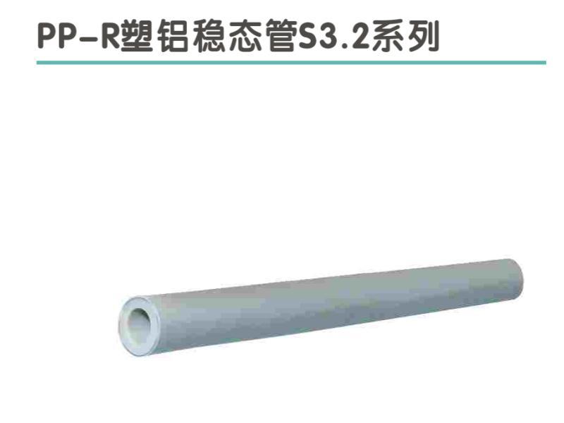 石狮ppr工程管——高品质ppr工程管批发