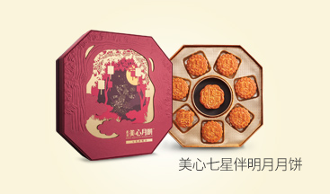 金世名扬打造一站式的香港冰皮月饼团购服务产品及理念