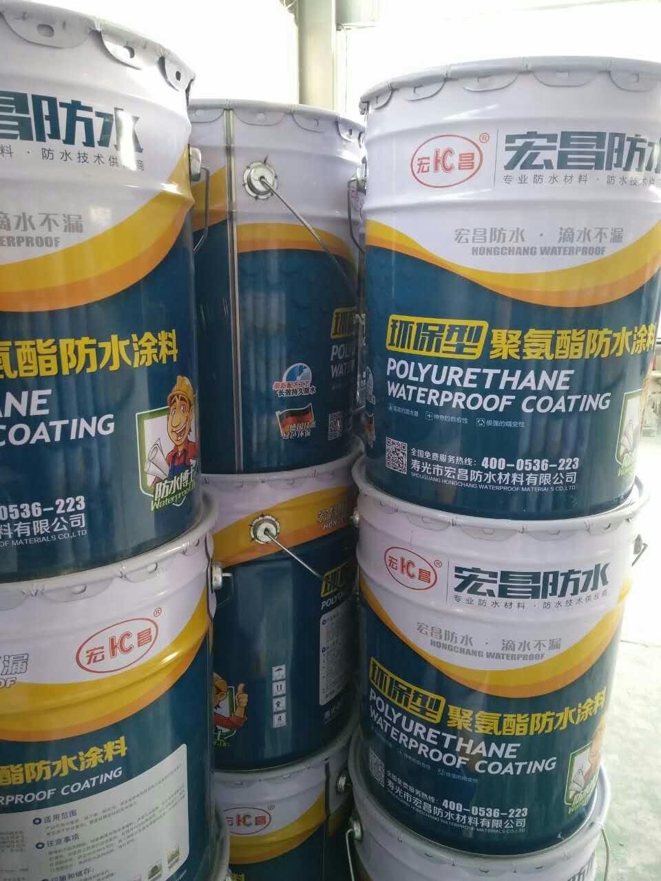聚氨酯防水涂料代理商,想买聚氨酯防水涂料就来宏昌通汇防水