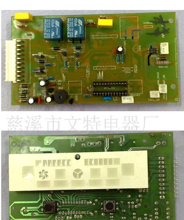 各类ro 管线机控制板线路板