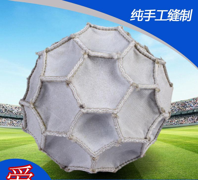纯手工缝制足球 学校比赛专用足球 厂家批发定制logo5号手缝足球