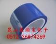 藍色硅膠耐高溫膠帶 高溫PET藍色膠帶