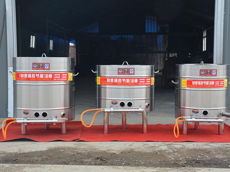 滨州专业的保温节能汤桶批售-冷面锅供应