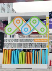 深圳会议服务公司值得信赖,鼎晟展览让你的选择不后悔