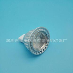 LED射灯配件