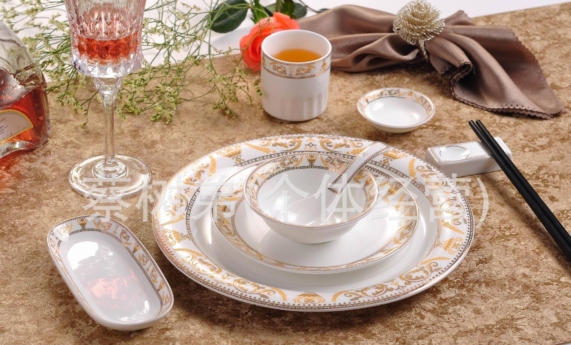 潮州骨瓷 厂家直销 酒店摆台餐具 家庭日用陶瓷餐具厨房用品图片
