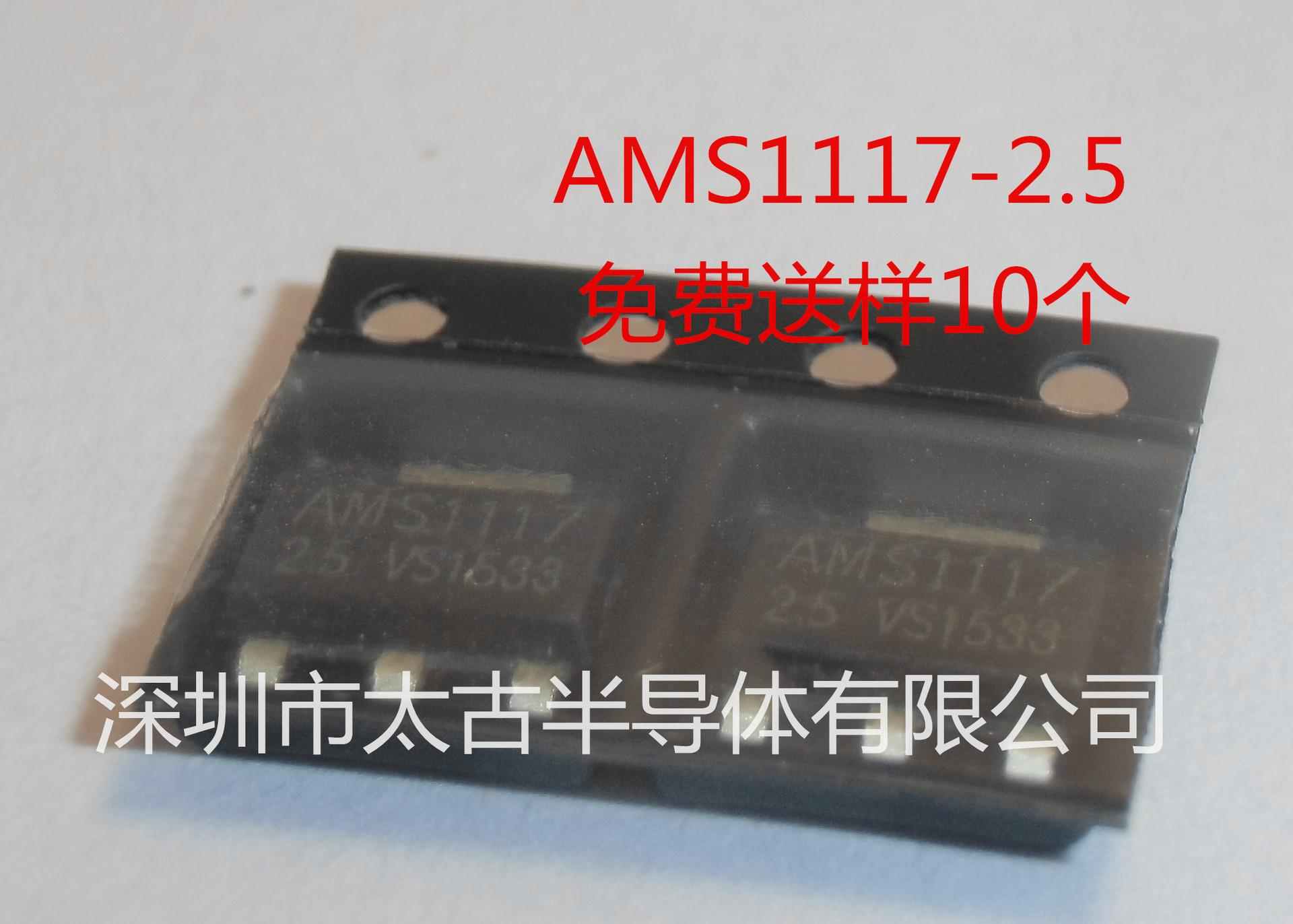 全新集成电路ic 电源稳压管 lm2576hvs-adj to-263 贴片降压管