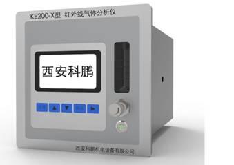 陕西优质的红外线气体分析仪【供销】_内蒙二氧化碳分析仪代理