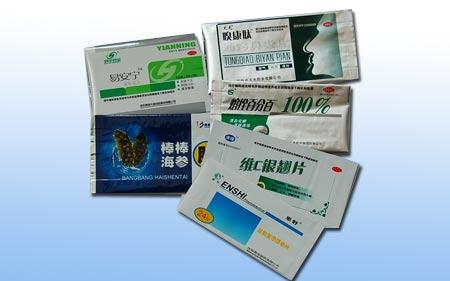 大连性价比高的药品包装推荐 塑料制品价格
