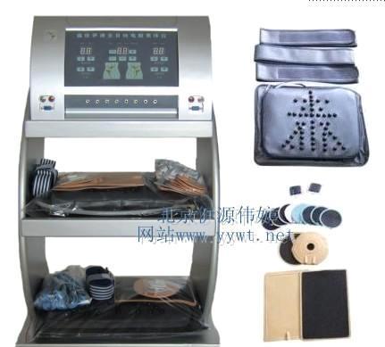 减肥仪器-排毒仪器-收紧仪器