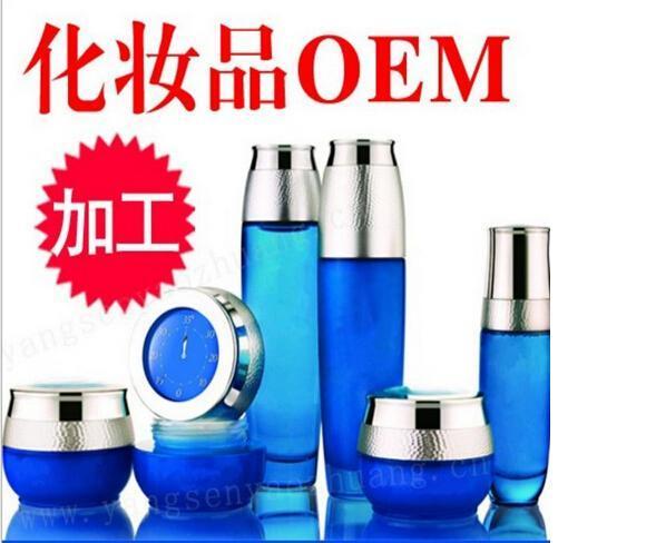 广东oem化妆品厂家选雅资达化妆品代加工,服务好