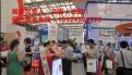 利好消息2018中國國際屋面建筑防水新材料展覽會-開始預訂了