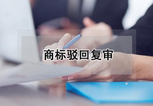 广东省精品涉外商标注册哪家好|新品精品商标转让买卖上哪买