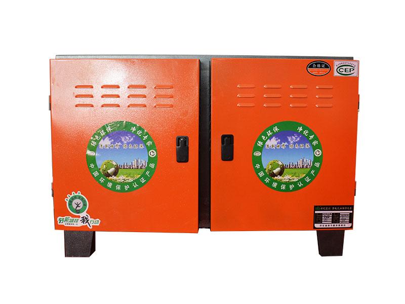 滨州哪里有卖得好的油烟净化器——油烟净化器生产厂家