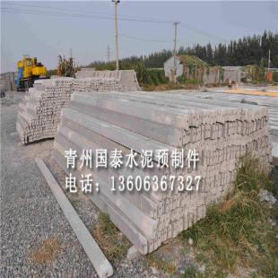 阳棚柱子,知名的水泥立柱公司