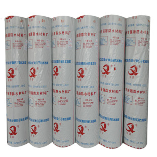 潍坊品牌聚乙烯丙纶防水卷材供应商|威海聚乙烯涤纶防水卷材