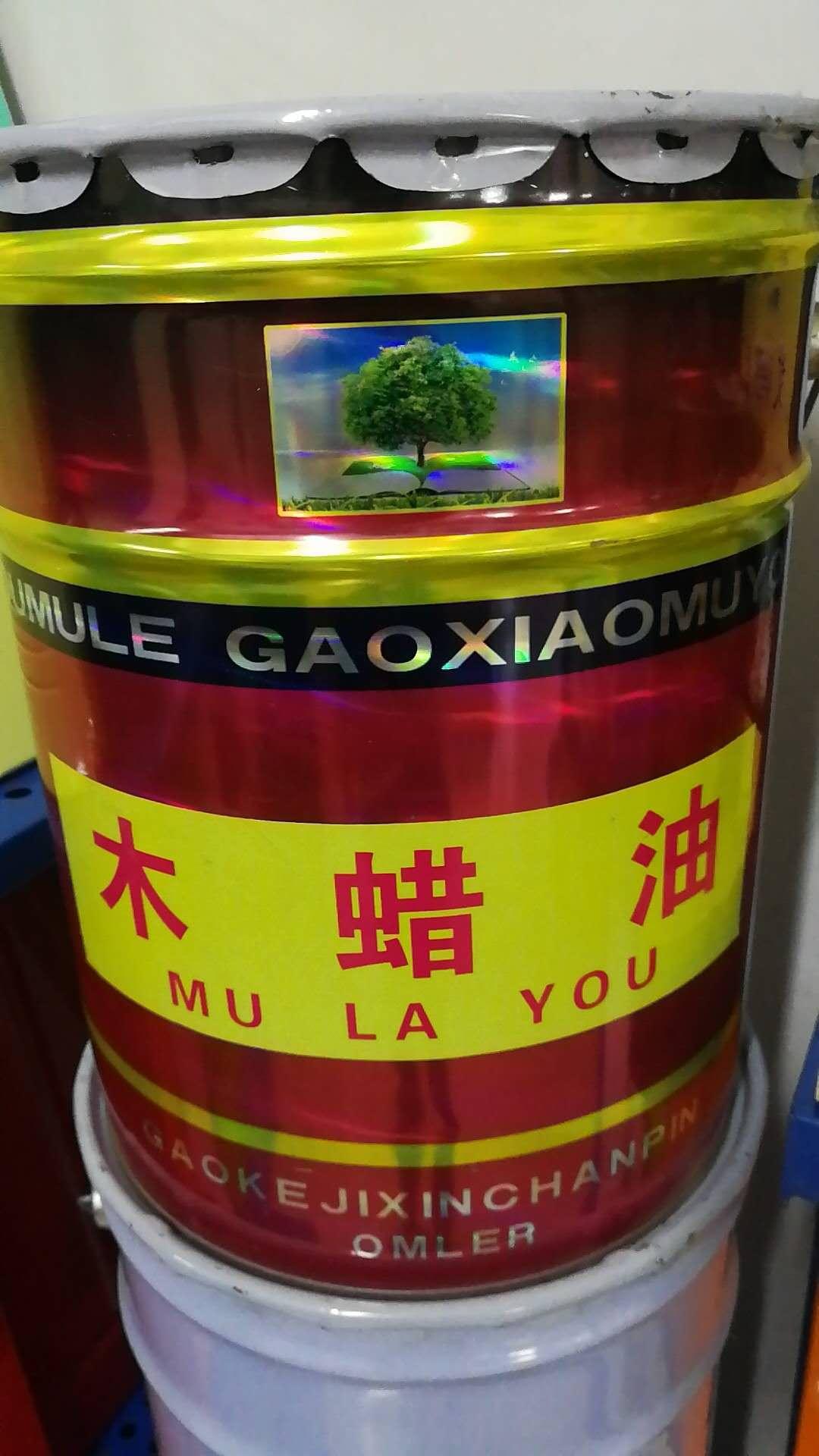 鞍山木蜡油价格_品牌好的木蜡油厂家推荐