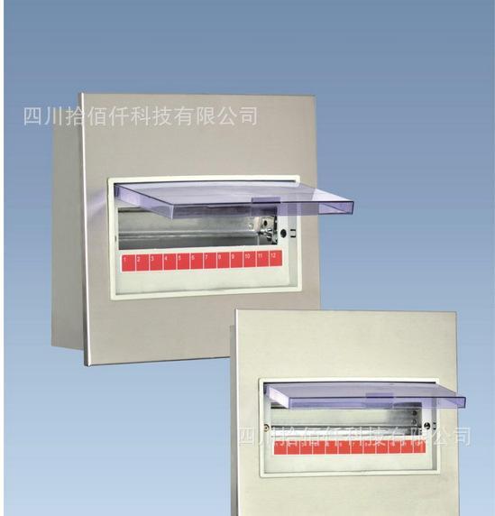 照明配电箱入户配电箱 家用照明配电箱 室内低压强电箱