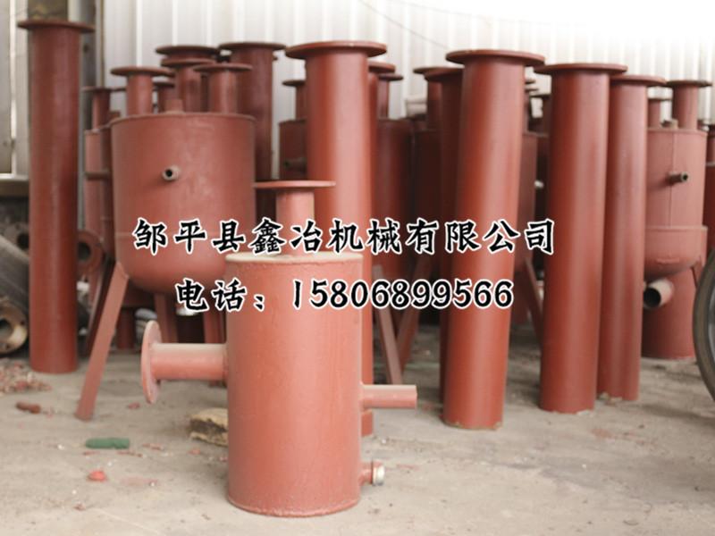 鑫冶机械供应上等轮胎炼油设备-湖南轮胎炼油设备多少钱