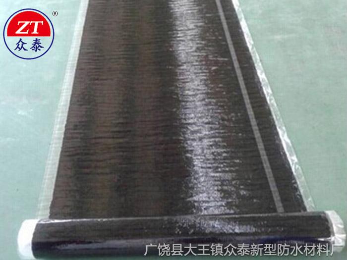 东营优质自粘防水卷材供应商_上海EVA自粘防水卷材