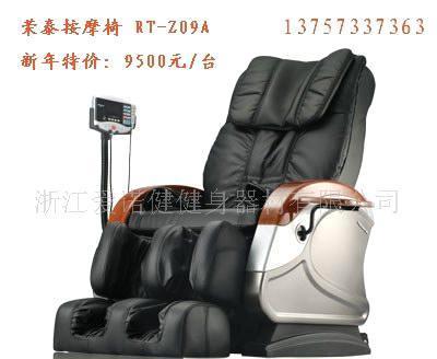 荣泰豪华按摩椅Z09A