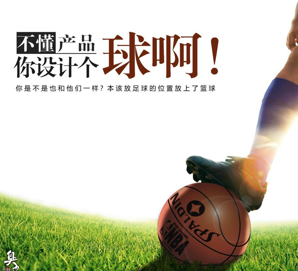 产品描述创意设计宝贝详情描述创意设计产品内页创意设计深圳广告