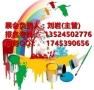 2018上海國際涂料展 中國涂料展