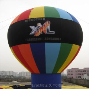 充气落地球气模 充气模型 定制广告活动开业庆典展览热气球