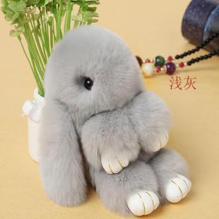 新款獭兔毛装死呆萌小兔子皮草挂件女钥匙扣挂饰背包挂件玩偶