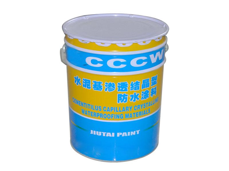 在哪能买到品质好的防水涂料,山东橡胶沥青非固化防水涂料