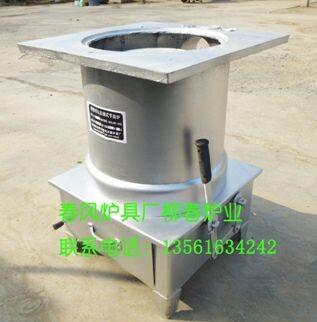 临淄春风炉具水暖炉厂家|水暖炉价格