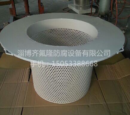 齐氟隆防腐设备公司紧衬四氟_高效节能_喷涂PFA生产厂家