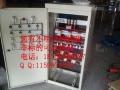 廠家直銷星三角起動柜 QX4-22KW星三角配電柜