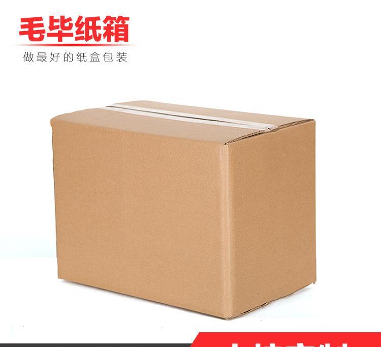快递箱子卡通图片