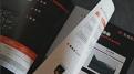 供应青岛设计印刷公司