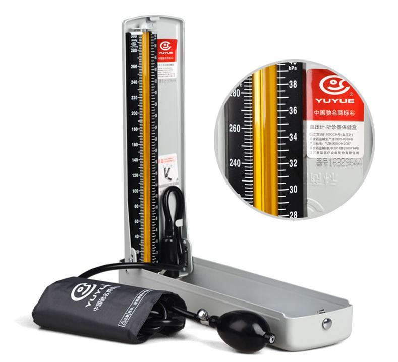 鱼跃水银台式血压计+听诊器保健盒 家用医用手动上臂式血压测量仪
