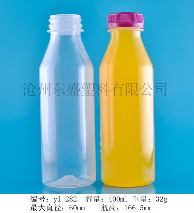 东盛塑料有限公司-知名的耐高温塑料瓶供应商-售卖塑料奶瓶