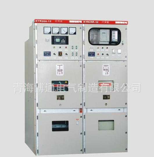 供应kyn28a-12中置式高压开关柜 高压中置柜 开关柜 环网柜