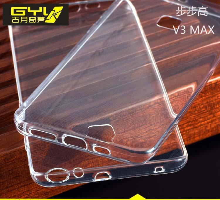 步步高v3max手机壳超薄透明tpu双重保护手机套防摔超薄透明素材壳