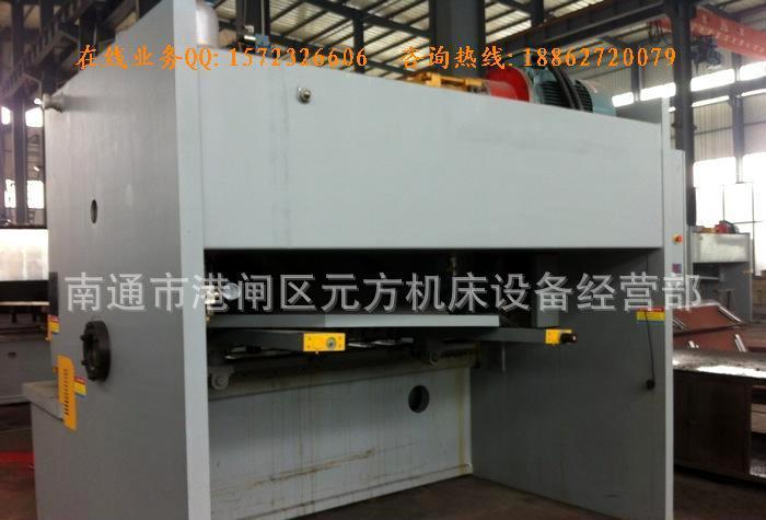 液压剪切机 剪折板机 不锈钢剪板折弯 机械 海安 折板机设备