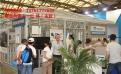 利好通知2018第十屆上海國際輕鋼房屋及鋼結構展-開始預訂了