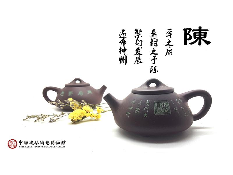 品牌好的紫砂壶厂家批发|淄博定制高档紫砂壶厂家