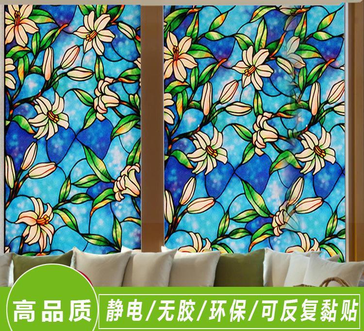 厂家直销欧式磨砂彩绘艺术窗户玻璃贴膜pvc无胶彩绘静电玻璃贴膜