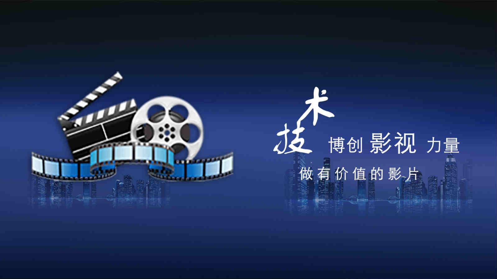 上海市抢手的知名影视公司哪里有销售