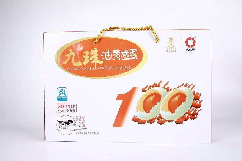 具有口碑的九珠油黄咸蛋批发市场推荐_热门武汉礼品