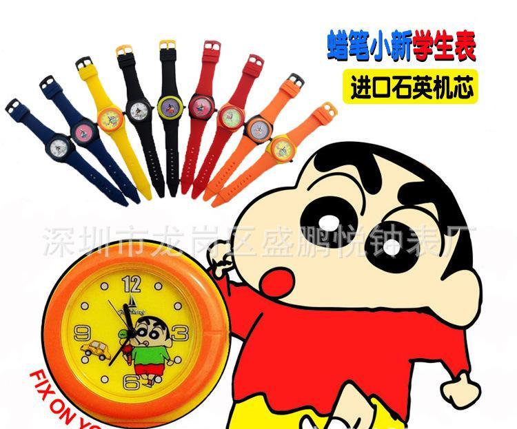 定制卡通儿童手表动漫男女学生表潮流硅胶表可爱蜡笔小新石英表